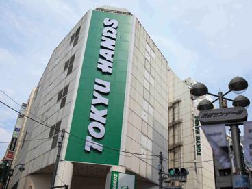 東急ハンズ渋谷店の画像1