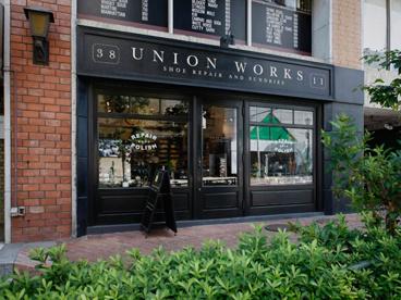 UNION WORKS「靴のリペアー」の画像1