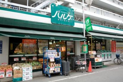 バルケ上原店の画像1