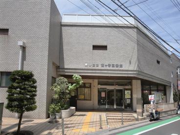 渋谷区立富ヶ谷図書館の画像1