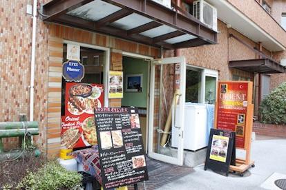 オリエント ターキッシュ レストラン(トルコ料理)の画像1