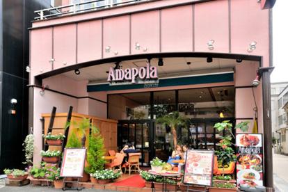 アマポーラ 恵比寿店の画像1