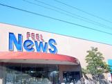 フィールニュース(NEWS)