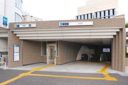 北参道駅の画像1