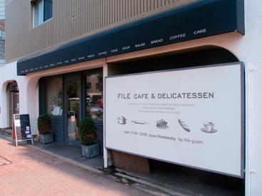 FILE cafe&delicatessenの画像1