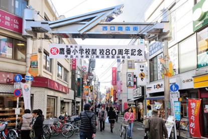 学芸大学西口商店街の画像1