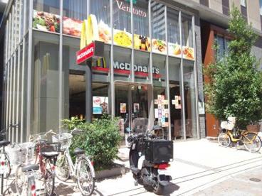 マクドナルド新長田駅前店の画像1