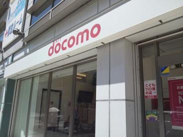 ドコモショップ名谷店の画像1