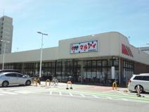 マルアイ 須磨若宮店