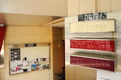UNITの画像1