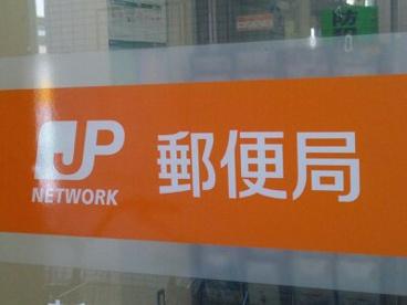 神戸神楽町郵便局の画像1