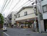 セブンイレブン習志野谷津2丁目店