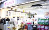 ナチュラルローソン慶応義塾大学病院店