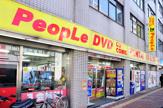 ピープルDVD西新宿店