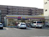ミニストップ 港東通店