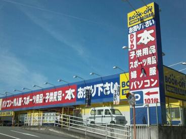 BOOKOFF2号神戸長田店の画像1