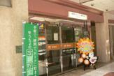 新宿アイタウン郵便局