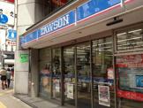ローソン新宿一丁目店