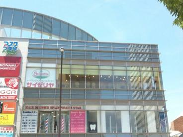 サイゼリア新長田駅前店の画像1