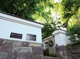 畠山記念館