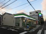 ファミリーマート門真元町店