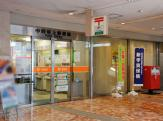 中野坂上郵便局