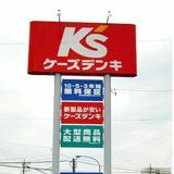 ケーズデンキ 西神戸店