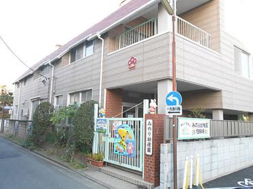 みのり幼稚園の画像1