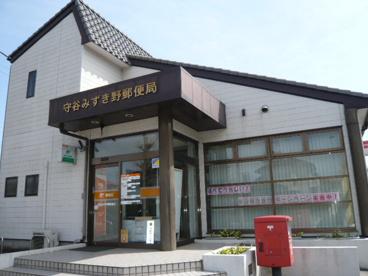 みずき野郵便局の画像1