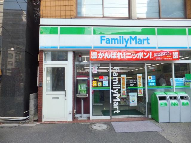 ファミリーマート牡丹一丁目店の画像