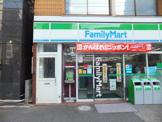 ファミリーマート牡丹一丁目店