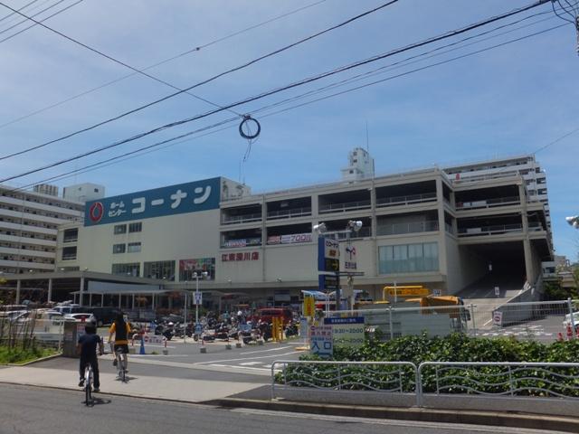 ホームセンターコーナン・江東深川店 の画像