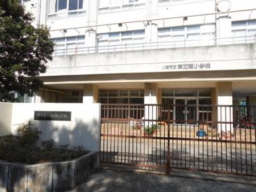 川崎市立 南加瀬小学校の画像3