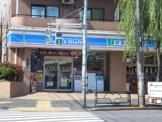 ローソン 冬木店