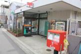 堺鳳西郵便局