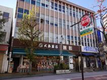 大島薬局 本店