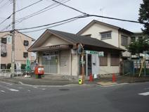 前原東郵便局