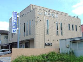 船津医院の画像1