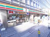 7-11 藤沢鵠沼石上1丁目店