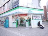 ファミリーマート かしわや南藤沢店