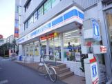 ローソン 鵠沼東店