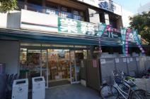 業務用スーパー 藤沢店