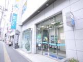 湘南信金 藤沢支店