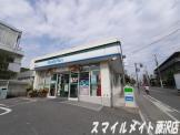 ファミリーマート鎌倉長谷店