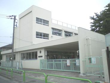 武蔵丘小学校の画像1