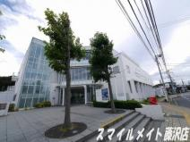 鎌倉市役所 腰越支店(腰越行政センター)