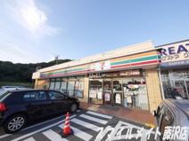 7-11鎌倉津西店
