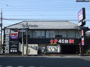 馬車道 津田沼店の画像1
