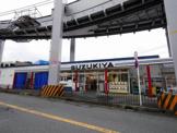 スズキヤ西鎌倉店