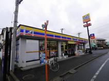ミニストップ藤沢宮前店